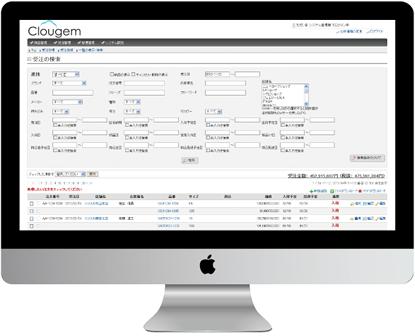 クラウドジュエリー管理システムClougemクラウジェム